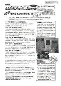 15_kakeibo_06_hyoushi_.png