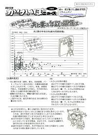 15_hyoushi_08.jpg