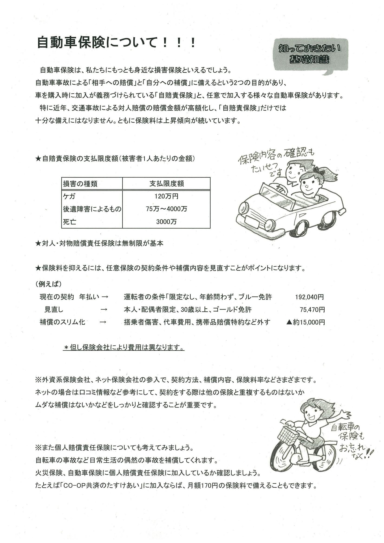 15_3men_09.jpg