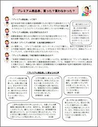 15_3men_10s.jpg