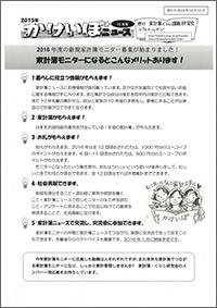 15_hyoshi_10s.jpg