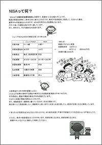 15_kakeibo_3men_11s.jpg