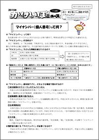 15_kakeibo_hyoushi_11s.jpg