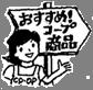 kakeibo_illu.png