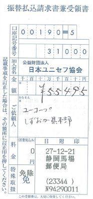 20151219_shizuoka_hand-om-hand5.jpg