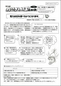 16_kakeibo_hyoushi_1s.jpg