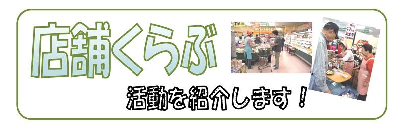 160414_tennpo_top_image.jpg