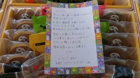 20160113_cyubu1_hisaichi-busshi.JPG