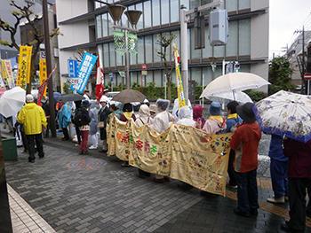 sagamihara2.jpg