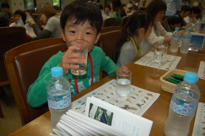 天然水の学習