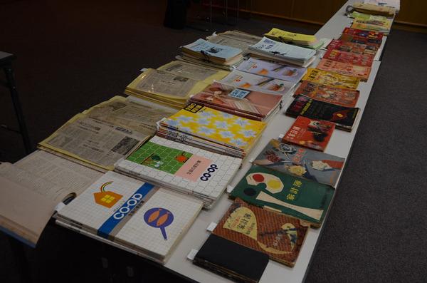 中村さんの50冊の家計簿