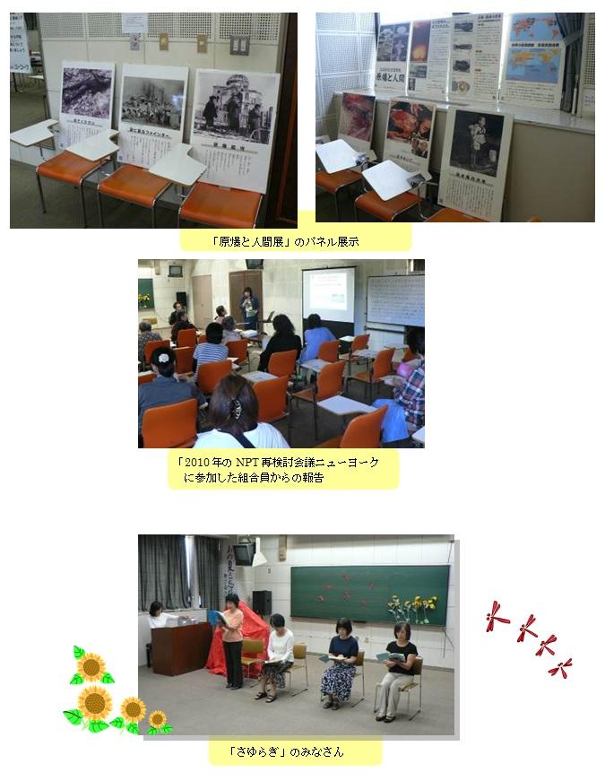 20140921_hahaoyataikai.png