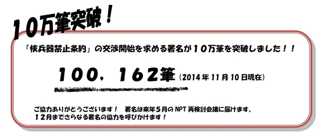 2014NPT10mantoppa.jpg