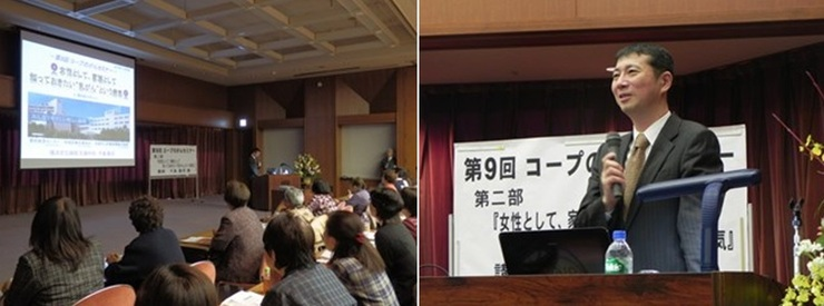 141205gan_seminar.jpg