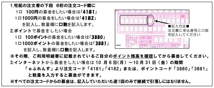 takuhai_gazou.jpg
