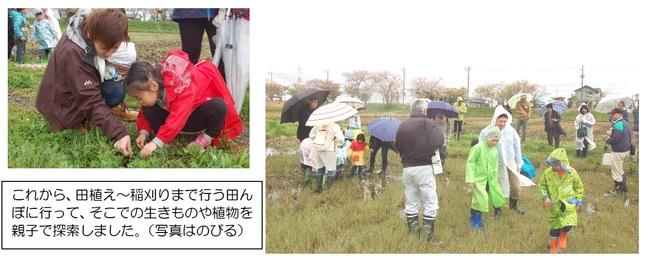 20140423isehara.jpg