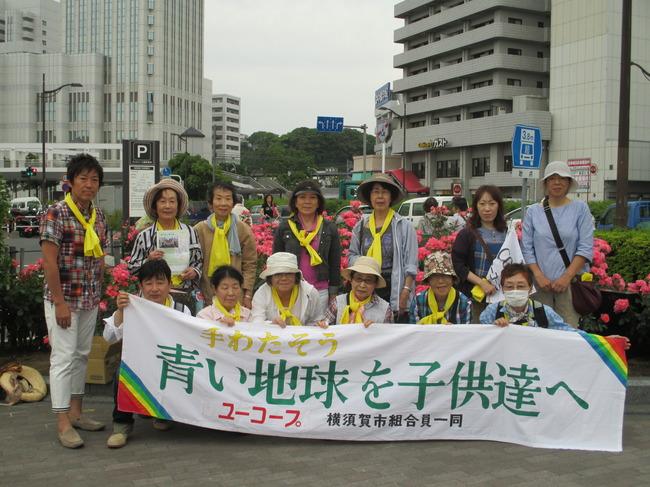 20150514_yokosuka.JPG