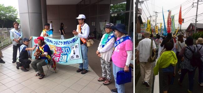 20150516_chigasaki.JPG