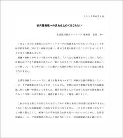 150601seimei-1.jpg