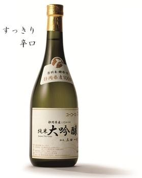 150610_daiginjo-3.jpg