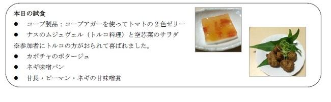 20150822-yama2.jpg