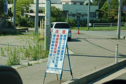20150824_fukusima_7gatu_4.JPG