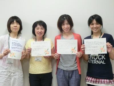 20150824_katsudouiin_hisaichi-busshi.JPGのサムネール画像