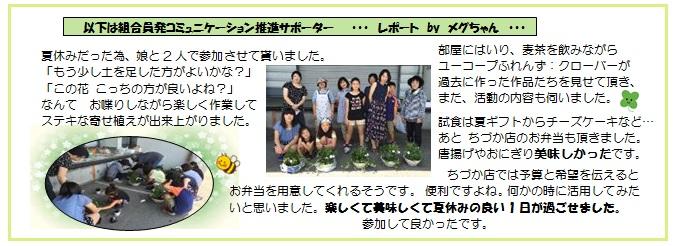 0727_kuro-ba-.jpg