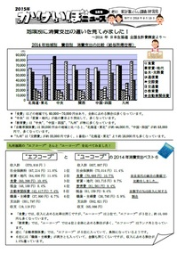 15_hyoshi_09.jpg