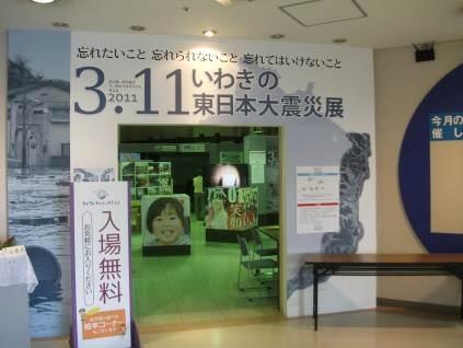 20151203_fukusima_08.jpg
