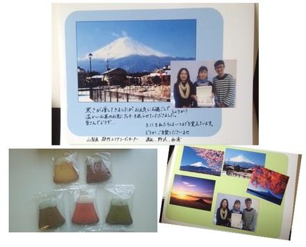 富士山型のクッキー