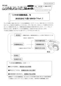 kakeibo16_3_1 .jpg