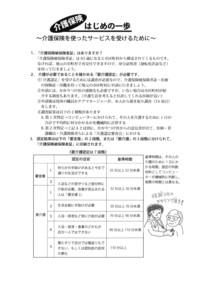 kakeibo16_3_3.jpg