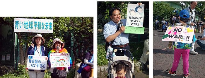 ts_2016heiwa_0507_3s.jpg