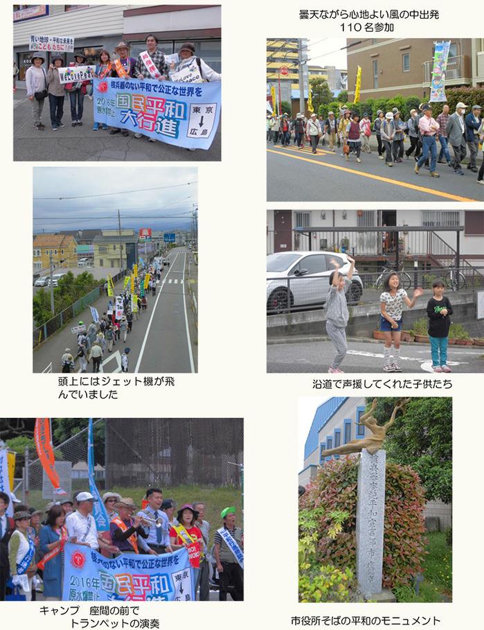 ts_2016heiwa_0510_A1.jpg