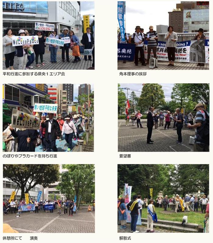 ts_2016heiwa_0510_A_2.jpg