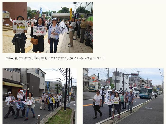 ts_2016heiwa_0511_C.jpg