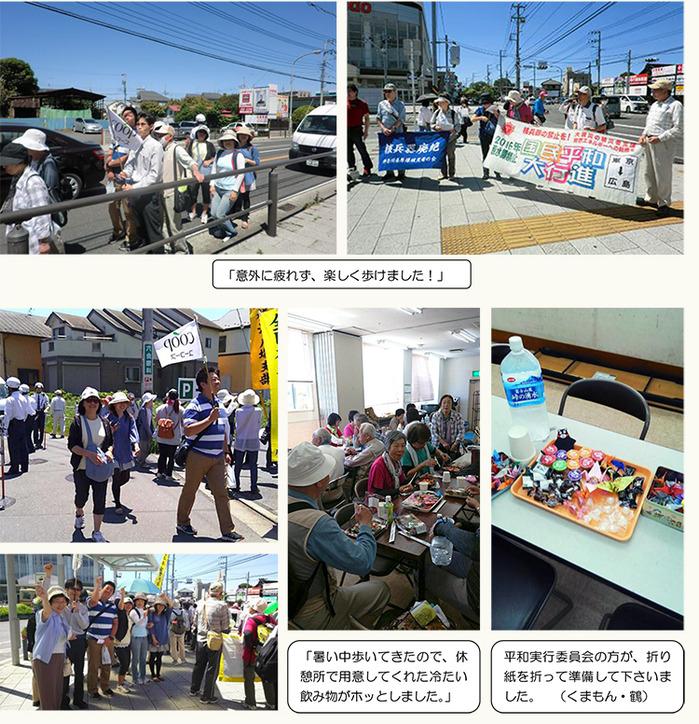 ts_2016heiwa_0513_B_1.jpg