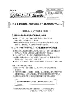 16_6_kakeibo1.jpg