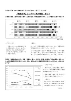 16_6_kakeibo3.jpg