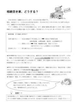 201607kakeibo_3.jpg