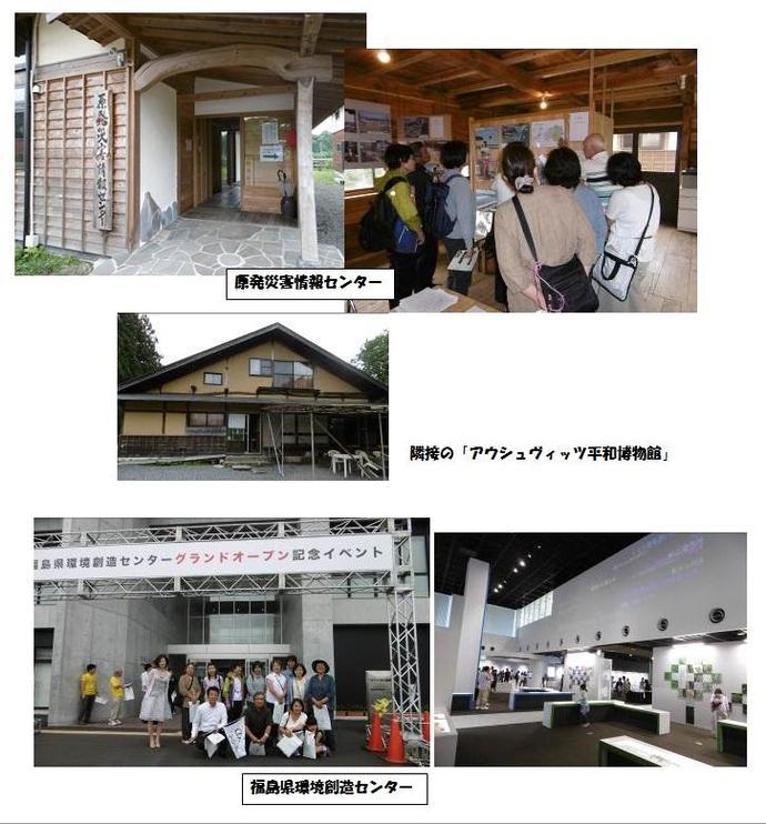160723_fukusima1.jpg