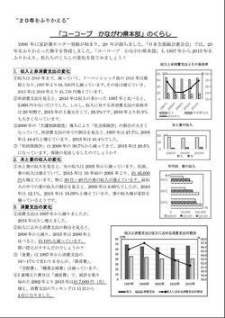 1610_kakeibo3_1.jpg