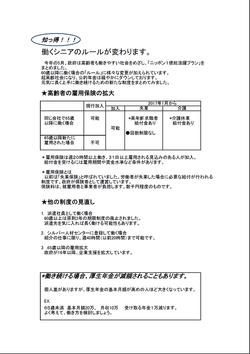 1611_kakei3.png