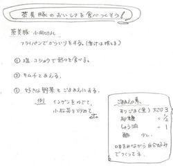 16cyami12.jpg