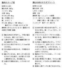 16hagukumi10.jpg