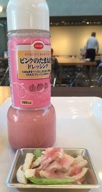 16hagukumi24.jpg