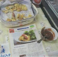 16hagukumi36.jpg