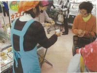 16hagukumi8.jpg