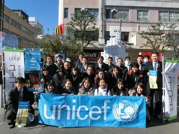 20161217_shizuoka-unicef_hand-in-hand4.JPGのサムネイル画像